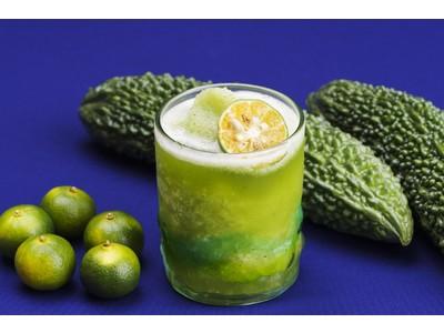 【ホテル日航アリビラ】「沖縄県産のフルーツや野菜を使用したドリンク」と「沖縄のお酒を使用したカクテル」を限定販売
