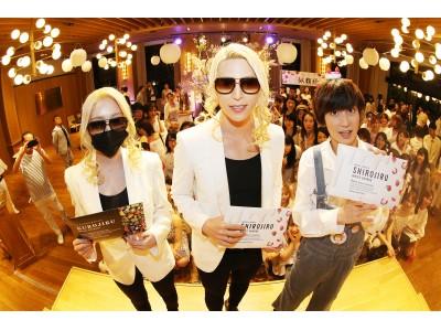黒の次は白!? FABIUS 新商品『SHIROJIRU』レセプションパーティーにローランドさん、ざわちんさん、夢屋まさるさん他、豪華モデル登壇!
