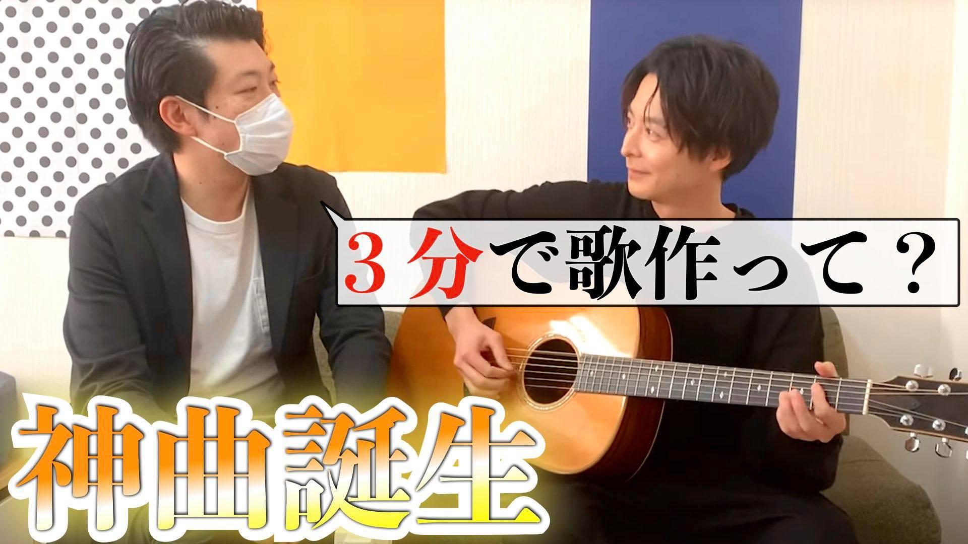 小池徹平さんのYouTubeチャンネル『小池さん家の「てっちゃんねる」とコラボ!「パーフェクトニードル」の愛称「パニパニ」を作って頂きました!