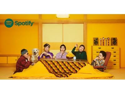 世界で1億 4,000万人以上のユーザーに利用されている音楽ストリーミングサービス Spotify(会社名 Spotify AB / 本社  Stockholm, Sweden)は、若手俳優 村上虹郎さんを