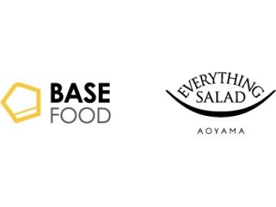 完全食 BASE PASTA、UberEATSでサラダパスタ販売開始