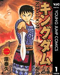 めちゃコミック(めちゃコミ)が2020年6月の「月間人気漫画ランキング」を発表