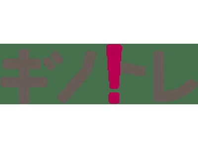 【実践型IT技術研修「BFT道場」ギノトレより新メニュー登場】 RPAの基礎から応用を学べる「RPA SynchRoid実践トレーニング」 2020年3月から提供開始