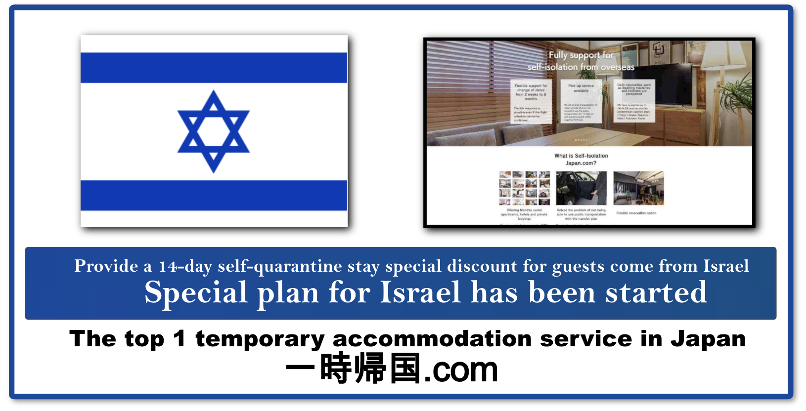 2weeks self-quarantine stay special discount for guests come from Israel.