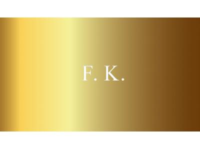 FUMIKODAがギフト、記念品に最適な小物アイテムやアクセサリーへの名前、イニシャルの刻印サービスを7月1日(月)よりスタート