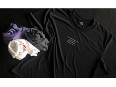 FUMIKODAが、地球にも人にもやさしい未来を共に創るサスティナブルTシャツ「CHRIS(クリス)」を発売。