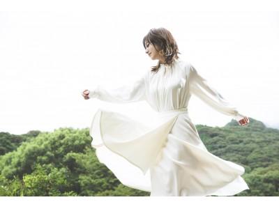 """伊藤千晃が選曲したプレイリストを「AWA」で公開中!""""夜になると聴きたくなる曲""""をテーマに楽曲をセレクト!さらに新曲とプレイリストへの想いを語ったオリジナルメッセージも同時配信。"""
