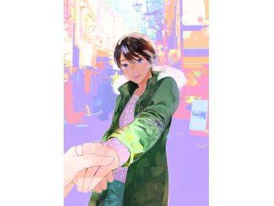 ためこう最新作「旧繁華街袋小路」発売&ライブドローイングイベント開催決定!