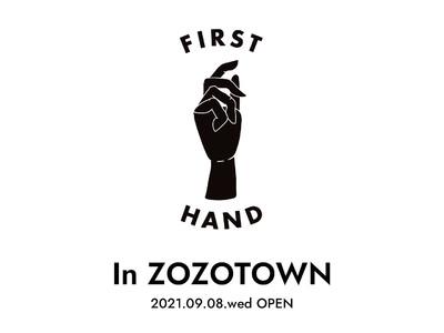 クリエイティブとサスティナブルを融合したコンセプトストア「Firsthand」が、ZOZOTOWNにショップをオープン