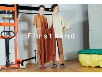 コンセプトストア「Firsthand」旗艦店がRAYARD MIYASHITA PARKにオープン