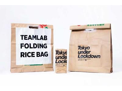 コンセプトストアFirsthand にて、米袋をアップサイクルしたチームラボのサスティナブルなエコバッグを限定100個販売