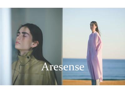 多様なシーンではたらく女性に寄り添いデザインされたブランド「Aresense」 が、2月12日(金)に「ルミネ新宿  ルミネ1」へ移転リニューアルオープン