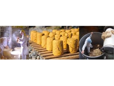 ひかり味噌 職人技を継承 年に一度の特別な仕込み「寒仕込み」を1月27日に実施