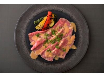 発酵と熟成がテーマの日本料理レストラン GINZA豉KUKI 8月季節のコース メインは特選黒毛和牛のロースト!