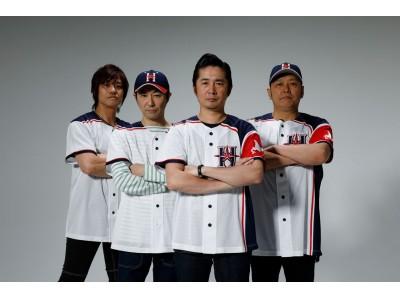 怒髪天、7月20日(金)から始まる北海道日本ハムファイターズが開催する「北海道…