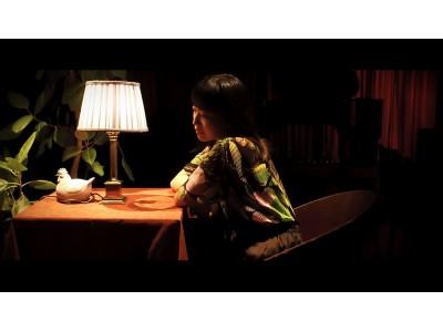 ワンマンライブ間近のヒグチアイが「永遠」MVを公開!