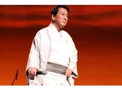芸能活動55年。杉 良太郎が記念コンサートを開催。