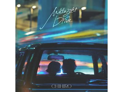 CHIHIRO シティポップサウンドのデジタルシングルリリース決定!