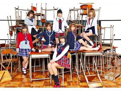 Chu-Z ニューシングルのMV&ジャケット写真公開!