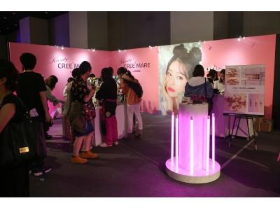 韓国コスメのセレクトショップ「CREE`MARE by DHOLIC」が日本初開催・世界最大級美容フェス「Beautycon Tokyo」にブース出展!