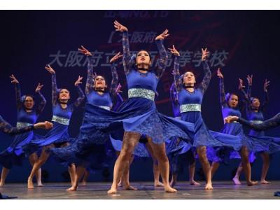 同志社香里、登美丘など33校が全国大会 第11回日本高校ダンス部選手権 近畿・中国・四国地区