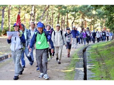 関西の名所を巡る「KANSAIウオーク2019」 第3回大会は11月23日、京都エリア