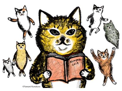 魅力的な猫グッズが盛りだくさん!オリジナルグッズも! 12月21、22日開催「にゃんぱく~ねこの万博~」