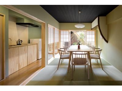 【Kiraku Japan合同会社】老朽化した古民家が高級町家ホテルとして復活!1日1組限定のプライベート空間ホテル、11月18日より予約受付開始。