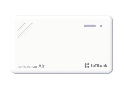換気の目安・履歴をかんたんWeb確認できるLTE搭載IoTBank「まもセンサー Air」の取り扱いを開始