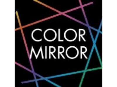 COLOR MIRROR「デザインカラー」まで再現可能な先端AR技術搭載のヘアカラーシミュレーションサービス、資生堂プロフェッショナルより新登場