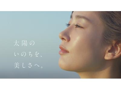 「DHC オリーブバージンオイル」新TV-CMに『水川あさみさん』起用のお知らせ