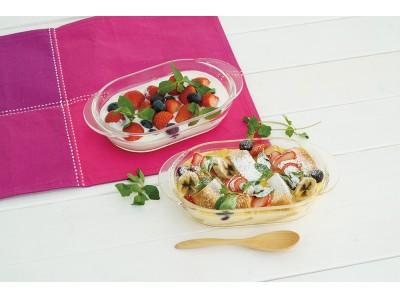 食器に、オーブンに、レンジに。これひとつ!簡単&時短&おいしい! 火を使わないからキッチンも快適。HARIO「耐熱ガラス製 オーブン&電子レンジ用食器シリーズ」新登場。
