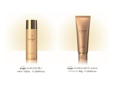 ソシエ×ユーグレナ共同開発化粧品「euga(ユーガ)」新製品誕生