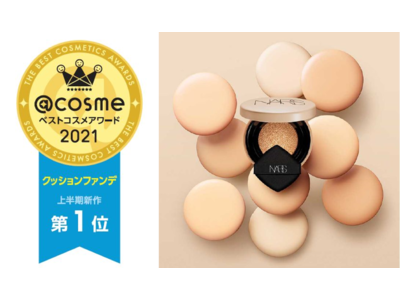 NARSの新クッションファンデーションが @cosmeベストコスメアワード2021 上半期新作ベストクッションファンデ 第1位を受賞!
