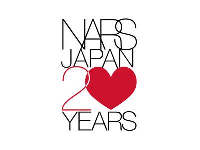 NARS日本上陸20周年を記念したスペシャル企画が7月16日(金)より開始!#NARSJAPAN20 #美しさにルールはない