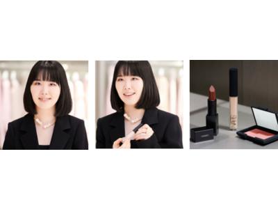 NARS日本上陸20周年を祝したスペシャル動画 第2弾!女優 杏、シェフ 庄司夏子、デザイナー 前田華子が登場。本日より公開!#NARSJAPAN20 #美しさにルールはない