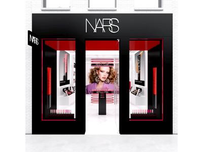 NARS「ナーズバーチャルストア」がアップグレード!