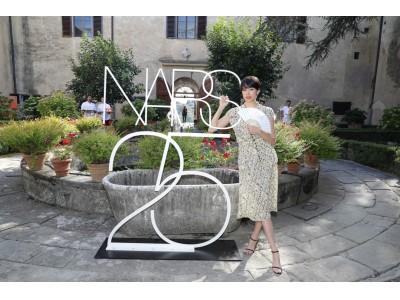 速報:ブランド創設25周年を迎えたNARSが2019年9月に「リップスティック」全72色を発売。NARSissistアンバサダー森星がフィレンツェで行われたインターナショナルイベントに参加!