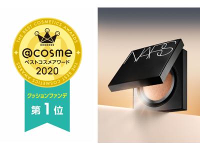 NARSのクッションファンデーションが@cosme ベストコスメアワード2020 ベストクッションファンデーション 第1位を受賞!