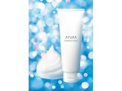 """""""新体験。うるおいを引き込む洗顔料。"""" 肌にやさしい良質な濃密泡で洗うたびうるおいを引き込む洗顔料"""