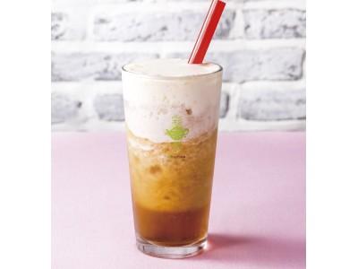 台湾茶カフェ彩茶房で夏限定メニューを7月12日(木)から発売します!
