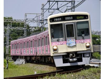 高幡不動駅・多摩動物公園駅の列車接近メロディーが動物にちなんだ4曲に変わります