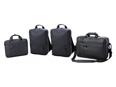 京王アートマンがオリジナルビジネスバッグを発売