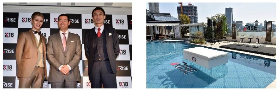 【イベントレポート】新製品発表会『RISE K18 Garden Party』