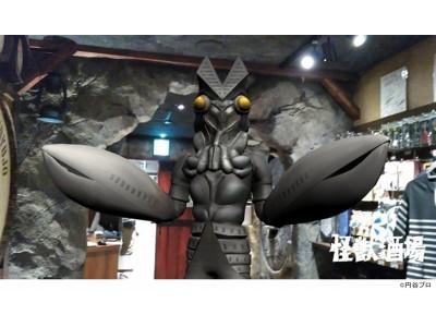大好評!怪獣たちが主役の居酒屋『怪獣酒場 新橋蒸溜所』が6月21日(木)にリニューアル!店内にて、ARアプリで怪獣と記念撮影ができるキャンペーンを開催!