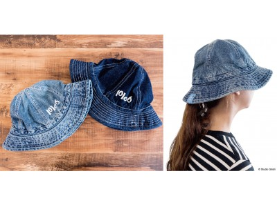 スタジオジブリ作品の大人のアメカジブランド『GBL』から初めての服飾雑貨が発売!本格仕様のデニムアーミーハット、7月5日(木)よりどんぐり共和国そらのうえ店ECサイトで販売開始