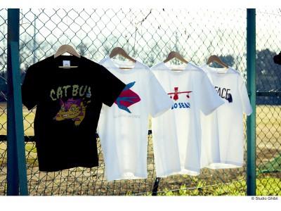 スタジオジブリ作品の大人のアメカジブランド『GBL』からキャラクターやモチーフをあしらったTシャツ第2弾が発売!4月26日(金)よりどんぐり共和国そらのうえ店ECサイトで販売開始