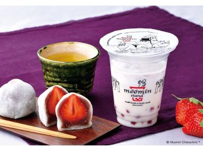 「ムーミン谷」の飲むスウィーツ!「ムーミンスタンド」ついに日本最大の観光名所、浅草に7月16日(火)オープン!浅草店限定メニューは和の風味たっぷりの「いちご大福ミルク」