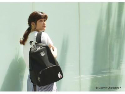 「ムーミンなくらし」を提案するムーミンショップより北欧テイストのシンプルで機能的なバッグブランド「KAKSI」とのコラボシリーズが8月23日(金)より発売開始!