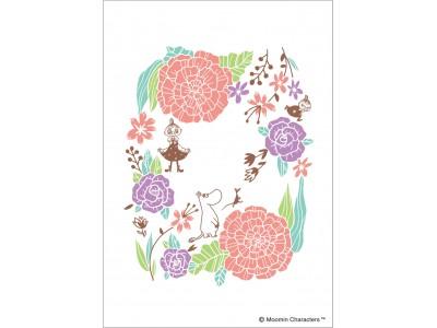 """「ムーミンなくらし」を提案するムーミンショップから人気の""""ミムラねえさんコスメティックシリーズ""""第二弾「癒しのスキンケアシリーズ」がこの冬発売!"""